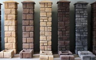 Пескобетон м300 мку: сухая строительная смесь