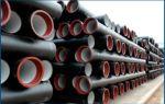 Полипропиленовые канализационные трубы наружный диаметр