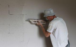 Как шпаклевать газоблок внутри помещения: материалы, инструменты