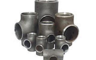 Тройники штампованные для трубопроводов