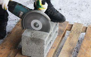 Чем пилить керамзитобетонные блоки: инструменты для резки керамзитобетона