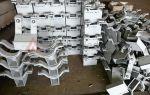 Хомутовые опоры стальные для труб