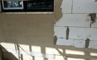 Штукатурка газосиликатных блоков снаружи и внутри дома