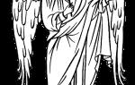 Ангел дующий в трубу