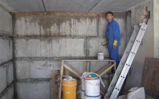 Штукатурка бетонных блоков: стен дома, подвала, гаража