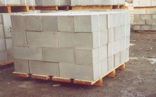 Сколько газоблоков в 1 кубе: 200х300х600, 600х300х200, 250х300х600, 600х400х250