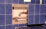 Как можно спрятать канализационные трубы в ванной
