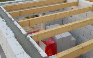 Деревянные перекрытия в доме из газобетона: чердачное, межэтажное, под крышу