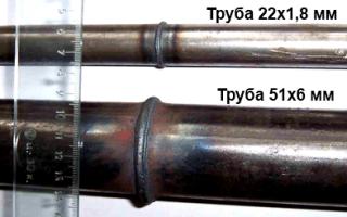 Сварка труб в поворотном положении газовой сваркой
