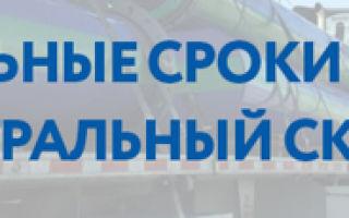 Труба хенко в новосибирске