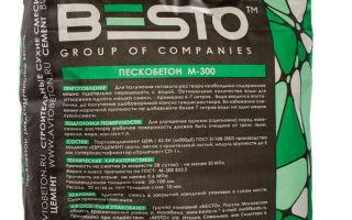 Пескобетон м400: технические характеристики