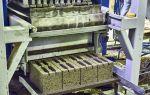 Производство керамзитобетонных блоков: технология, изготовление