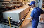 Производство пеноблоков: технология, материалы, оборудование, порядок выполнения работ