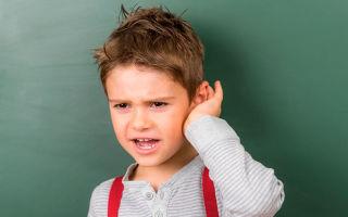 Три особенности слуховой трубы у грудных детей