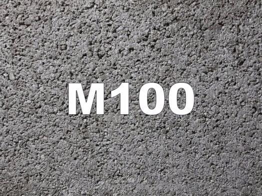 Бетон плотностью 2200 заказать 5 кубов бетона