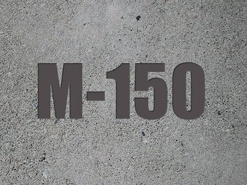 Бетон 550 плитка или бетон
