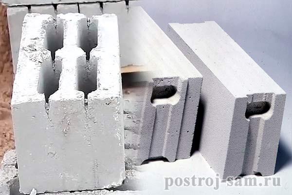сколько керамзитобетонных блоков в 1 м3 20х20х40