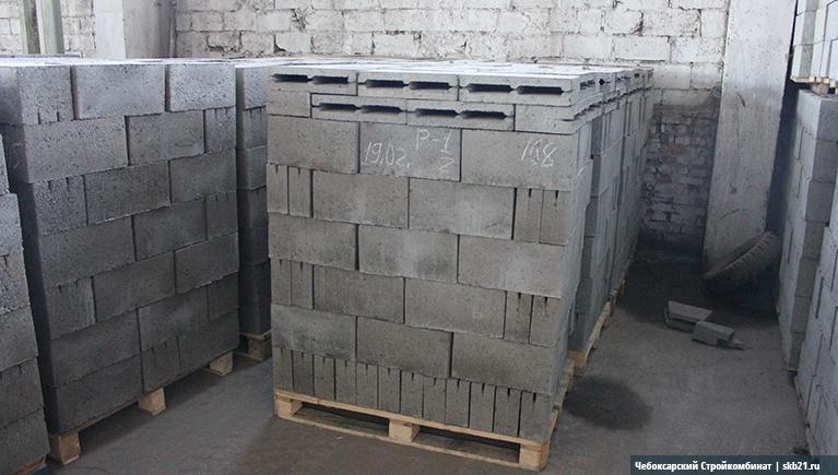 Стоимость 1 м3 керамзитобетона купить бетон в березовском с доставкой цена