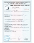 Сертификат качества трубы чугунные сертификаты