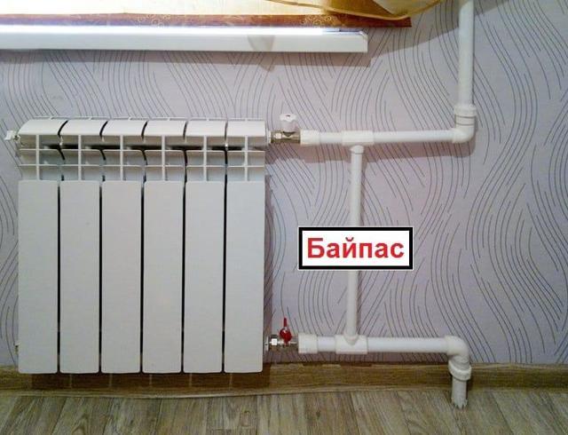 Трубное отопление радиаторов нет