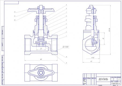 Сборочный чертеж деталей трубопровода