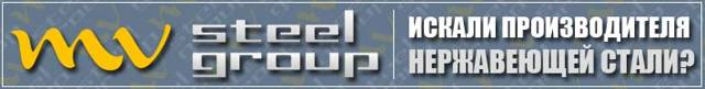 Труба 159х4 гост 9941 81