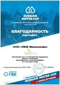 Сертификат соответствия труба пэ 100 sdr13 6