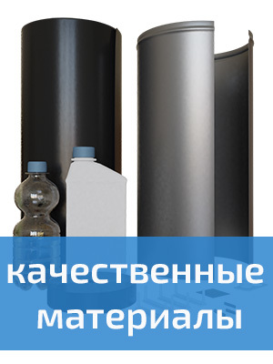 Сертификат труб стальных пенополиуретана