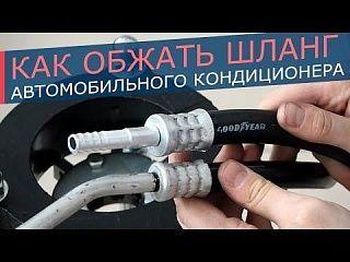 Как снять автомобильный фитинг