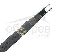 Саморегулирующий кабель для обогрева труб 20 метров