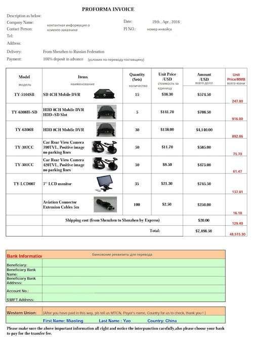 Трубопровод бетон стоимость архитектурного бетона