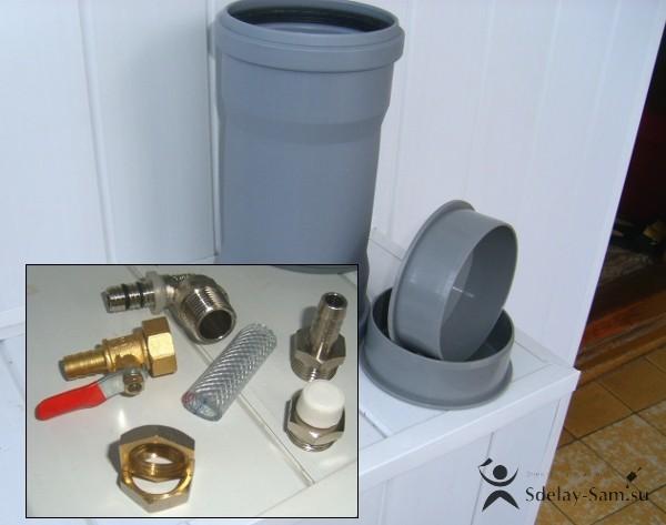 Самодельный внешний фильтр для аквариума из трубы