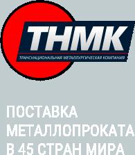 Алюминий труба в иркутске