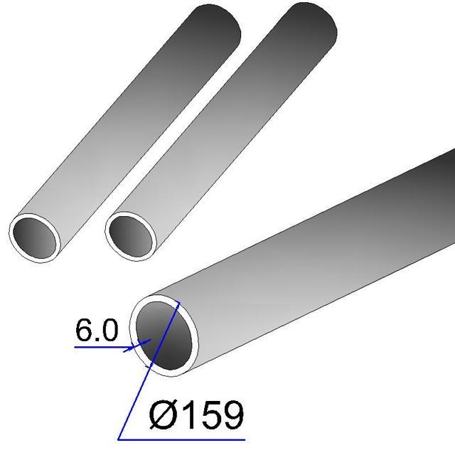 Труба ф159х5 вес 1 метра
