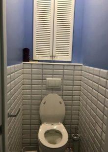 Как закрыть трубы в туалете чтобы был доступ