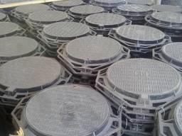 Ооо бетон строй москва купить миксер для бетона в минске