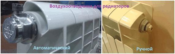 Системы удаления воздуха из трубопровода