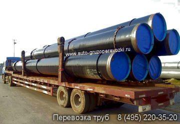 Автотранспорт для транспортировки труб
