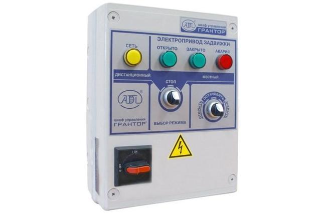 Установка электропривода запорной арматуры