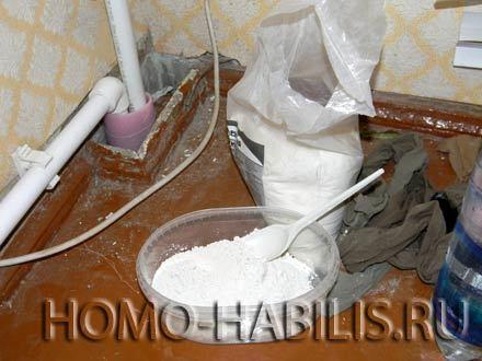 Как заделать дыру около канализационной трубы в туалете