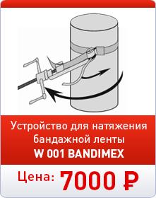 Хомут для монтажа трубопроводов frs