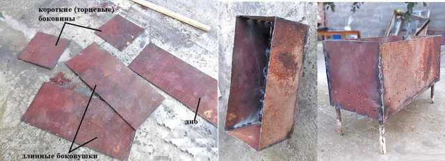 Складной мангал с трубой