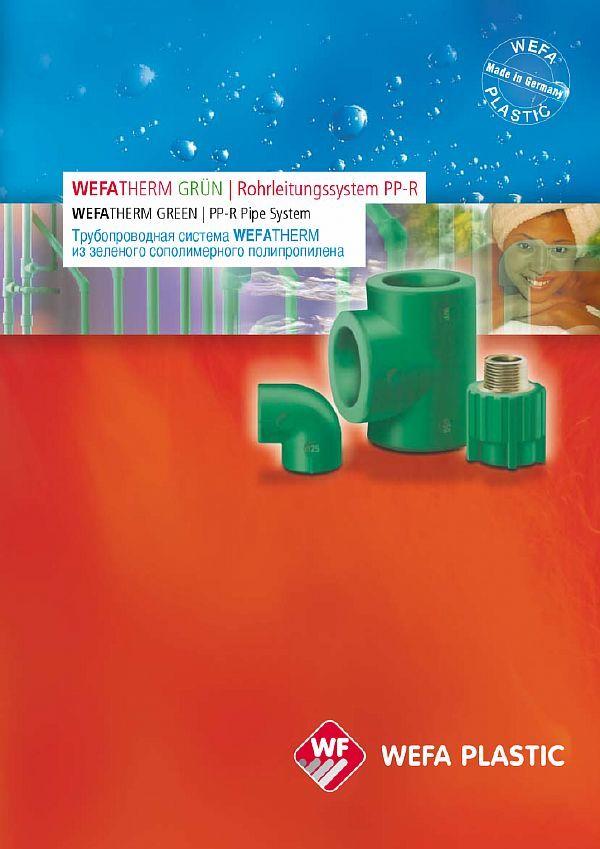 Система отопления из полипропиленовых труб минусы