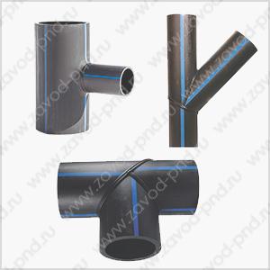 Тройник для трубы 315 мм