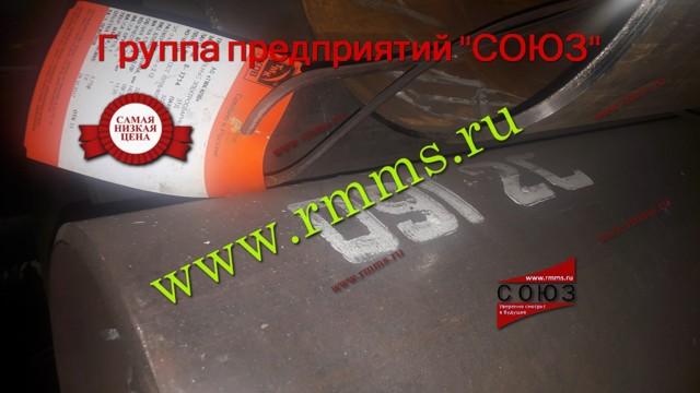 Труба 09г2с в хабаровске