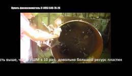 Фаскосниматель для труб полипропиленовых труб