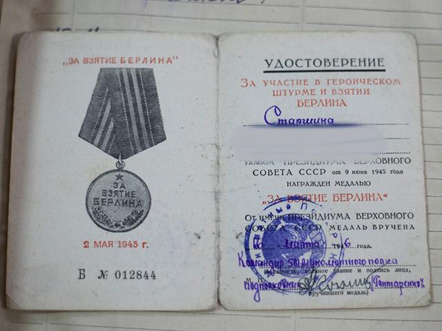 Александр федорович краснов дочь трубилина мария александровна