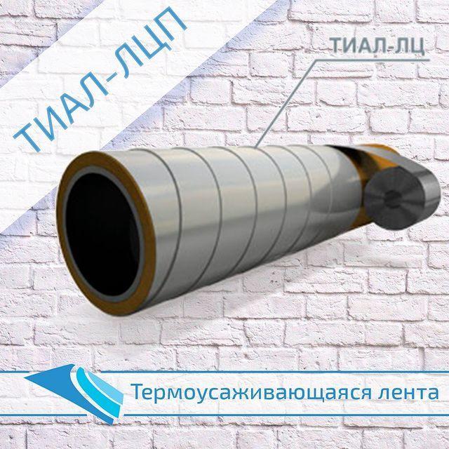 Труба 133х5 в ппу изоляции