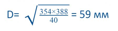Как определить расход пара по диаметру трубы