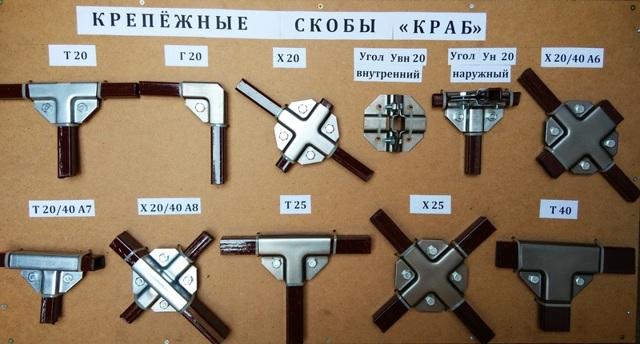 Как можно соединить металлические трубы без сварки